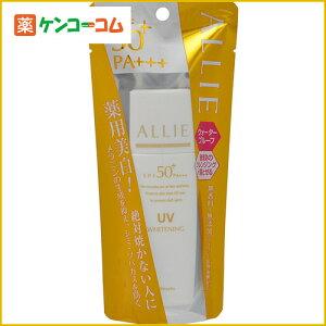 カネボウ アリィー エクストラUVプロテクター ホワイトニングN/ALLIE(アリィー)/日焼け止め 顔...