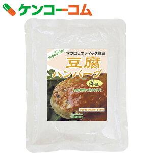 ハンバーグ オーサワジャパン