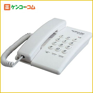 ノーザンブルー ベーシック電話機 NB-2000WH ホワイト/ノーザンブルー/電話機/送料無料ノーザン...