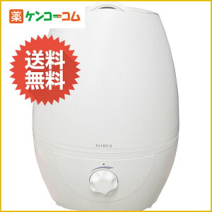 siroca(シロカ) 大容量加湿器 つやなしホワイト SRD-502[siroca(シロカ) 超音波式加湿器]【あす楽対応】【送料無料】
