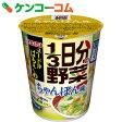 ヌードルはるさめ 1/3日分の野菜 ちゃんぽん味 43g×6個[エースコック カップ春雨]
