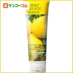 デザートエッセンス シャンプー レモン&ティーツリー 237ml/デザートエッセンス/アロマシャンプ...