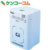 リーベックス 音声地震津波警報器 DESTA-5[REVEX(リーベックス) 地震速報機(地震警報機)]【送料無料】