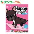 Happysheet ワイド 50枚 フレンチブル[コーチョー ワイドサイズ(犬用シーツ)]【あす楽対応】