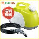 リョービ ポータブルウォッシャー PLW-150/RYOBI(リョービ)/高圧洗浄機/送料無料リョービ ポー...