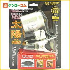 ビバリア 太陽NEO RP-126V/Vivaria(ビバリア)/照明器具・保温球(爬虫・両生類用)/送料無料ビバ...