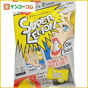 ノーベル スーパーレモンキャンデー 88g×6袋/ノーベル/キャンディー/税込2052円以上送料無料ノ...