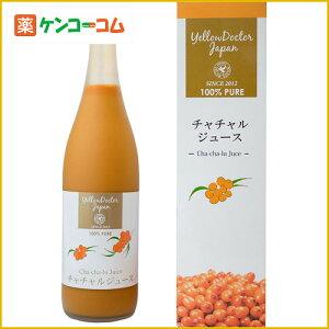 イエロードクタージャパン チャチャルジュース 720ml/イエロードクタージャパン/サジージュース...
