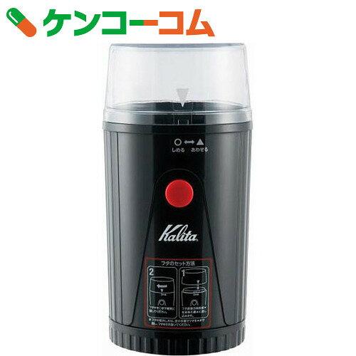 カリタ イージーカットミル EG-45
