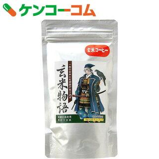 富士食品玄米物語5g×20TB