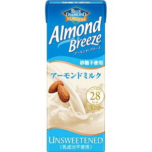 アーモンドブリーズ アンスウィーテンド 200ml×24本/ブルーダイヤモンド/アーモンドミルク/送...