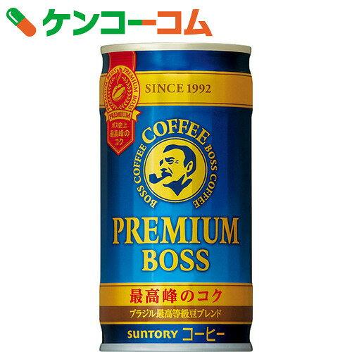 サントリー BOSS(ボス) プレミアムボス 185g×30本[BOSS(ボス) 缶コーヒー]【送料無料】