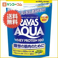 ザバス アクア ホエイプロテイン100 グレープフルーツ風味 840g/ザバス(SAVAS)/ホエイプロテイ...