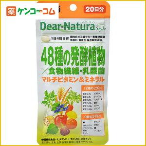 ディアナチュラスタイル 48種の発酵植物×食物繊維・乳酸菌 80粒