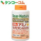 ディアナチュラ ストロング 39種アミノマルチビタミン&ミネラル 100日分 300粒[ディアナチュラ アミノ酸]【送料無料】
