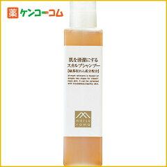 肌を清潔にするメンズシリーズ スカルプシャンプー 緑茶収れん成分配合 240ml/肌を清潔にするメ...