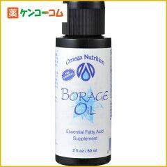 オメガニュートリション ルリジサ油(ボラージオイル) 55g/オメガニュートリション/ボラージ油/...