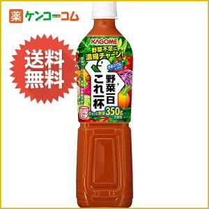 【ケース販売】カゴメ 野菜一日これ一杯 スマートPET 720ml×15本/野菜一日これ一本/野菜ジュー...