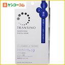 トランシーノ 薬用ホワイトニングフェイシャルマスク 4枚/トランシーノ/薬用美白パック/税込205...