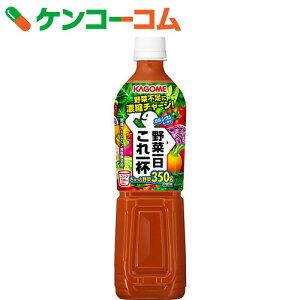 スマート ジュース