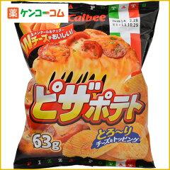 【ケース販売】カルビー ピザポテト 63g×12袋/カルビー ポテトチップス/スナック菓子/税抜1900...