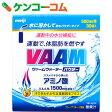 ヴァーム ウォーター パウダー 5.5g×30袋[VAAM(ヴァーム) アミノ酸]【あす楽対応】【送料無料】
