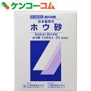 【第3類医薬品】【訳あり】大洋製薬 ホウ砂 500g