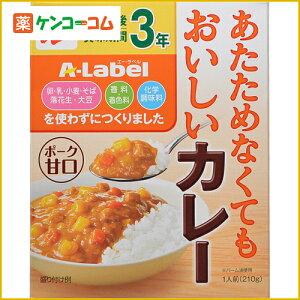 永谷園 A-Label あたためなくてもおいしいカレー ポーク甘口 210g/永谷園 A-Label/カレー(非常...