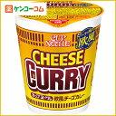 【ケース販売】日清 カップヌードル 欧風チーズカレー 85g×20個/カップヌードル/カップラーメ...