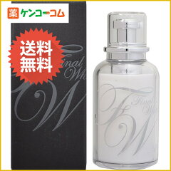 ファイナルホワイト(美容液) 45g/itten cosme(一点コスメ)/保湿美容液/送料無料ファイナルホワ...