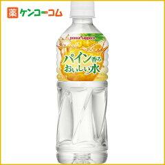 【ケース販売】ポッカ パイン香るおいしい水 500ml×24本/ポッカ/フレーバーウォーター(フレー...