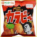 【ケース販売】カルビー カラビー厚切りホットチリ味 52g×12袋/カルビー/ポテトチップス/税込2...