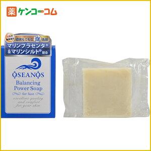 オセアノス バランシングパワーソープ 100g/オセアノス/洗顔石鹸/税込2052円以上送料無料オセア...