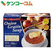 ボックス オニオングラタンスープ フリーズ