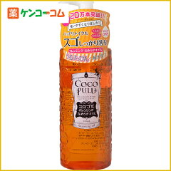 ココプル クレンジングなめらかオイル 350ml/COCOPULU(ココプル)/クレンジングオイル/税込2052...