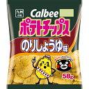 【ケース販売】カルビー ポテトチップスのりしょうゆ味 58g×12袋/カルビー/ポテトチップス/税...