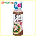 キユーピー ノンオイル ごまと香味野菜 150ml/キユーピー/ノンオイルドレッシング/税込2052円以...