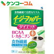イージーファイバー ダイエット 30包[イージーファイバー 食物繊維(ファイバー)]【あす楽対応】