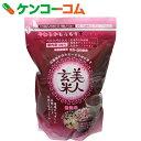 オクモト 美人玄米(国産) 無洗米 1kg[オクモト 玄米]【あす楽対応】