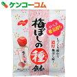ノーベル 梅干しの種飴 30g×6袋[ノーベル キャンディー]