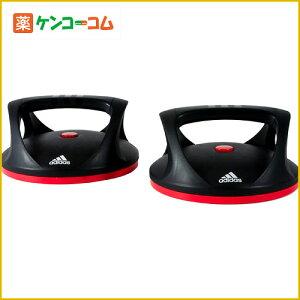 adidas(アディダス) スイベル プッシュアップバー ADAC-11401[adidas(…