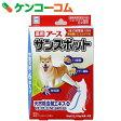 薬用 アース サンスポット 中型犬用 6本入り[アース・サンスポット ノミ・ダニ駆除用品]【送料無料】