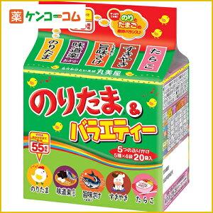 丸美屋 のりたま&バラエティー 46g[ソフトふりかけ]【あす楽対応】