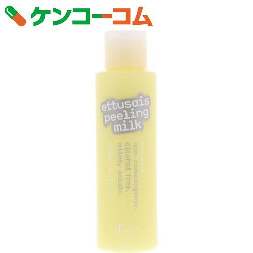 エテュセ / ピーリングミルク Nの商品情報|美容・ …