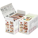 カロリーナビ 14食セット 240kcal[ニチレイフーズ カロリーナビ カロリーコントロール…