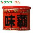 廣記商行 高級中華スープの素 味覇(ウェイパー) 500g[中華だし]