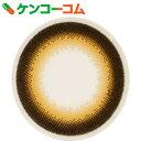 【訳あり】アレグロ 1年使用 アルトヘーゼル (度数-3.25) 1枚入 レンズ直径14.0mm