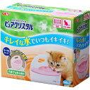 ピュアクリスタル サークルケージ子猫用[ケージ(猫用)]【送料無料】