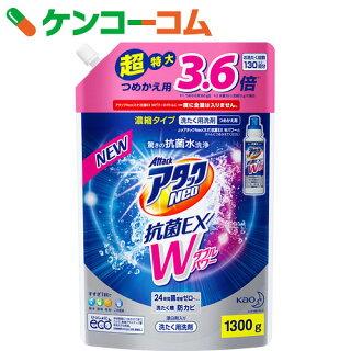 アタックNeo抗菌EXWパワー超特大サイズつめかえ用1300g
