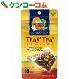 伊藤園 プレミアムティーバッグ TEAS'TEA ベルガモット&オレンジティー 2g×10袋[TEAS' TEA フレーバーティー(フレーバー紅茶)]
